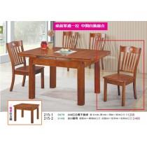 B03餐椅(單只)