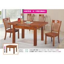 (908)拉合實木餐桌椅(1桌4椅)