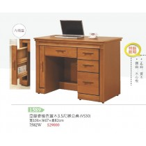 亞緹香檜3.5尺辦公桌(VS-30)