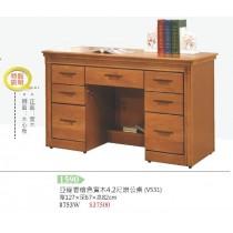 亞緹香檜4.2尺辦公桌(VS-31)