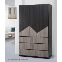 冰川雙色4X7尺開門衣櫥(共兩色)