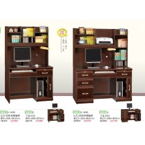 3.2尺胡桃色電腦桌(下座)(631)