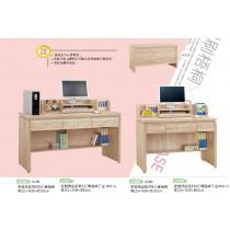 安寶鋼刷梧桐4尺電腦書桌(下座)(P40-1)