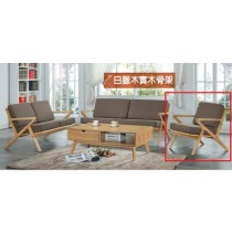 K002白臘木單人沙發