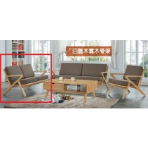 K002白臘木雙人沙發