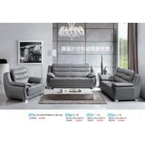 1091型灰色透氣皮三人沙發