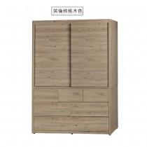 酷樂5X7尺衣櫥(共四色)