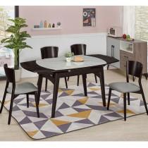 瑞軒拉合餐桌(不含椅)