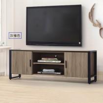 鐵框灰橡5尺電視櫃/長櫃(T103)(共兩色)
