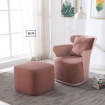 珊德造型椅(共四色)(不含椅凳)