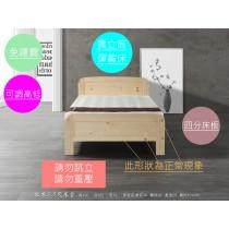 3.5尺白松木涼板床組(含獨立筒彈簧床)