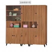 酷樂6.6尺書櫃組(全組)(共三色)