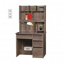 狀元3尺書桌(全組)(共三色)