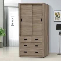 艾菲特3X7尺推門衣櫥(共兩色)