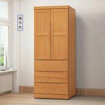 2135型2.7X7尺衣櫥/衣櫃(共兩色)