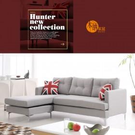 Hunter 漢特L型沙發