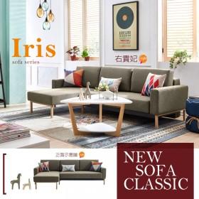 Iris 愛莉絲墨綠色沙發床