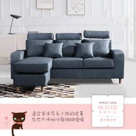 Oliver 奧利佛 強韌耐磨高科技皮L型沙發